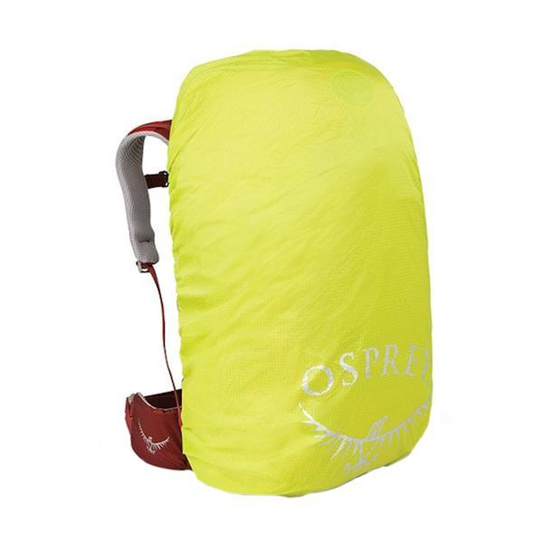 Osprey - Protège-sac haute visibilité